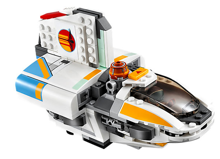 LEGO STAR WARS PHANTOM - 75170
